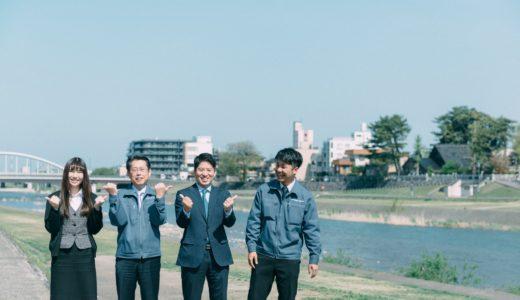 キタガワレキセイ工業さんの撮影に行ってきました