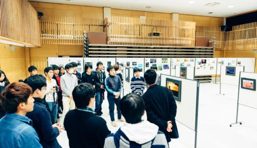 第60回(2018年度) 北陸三県大学学生交歓芸術祭 写真部門 in 富山大学 五福キャンパス