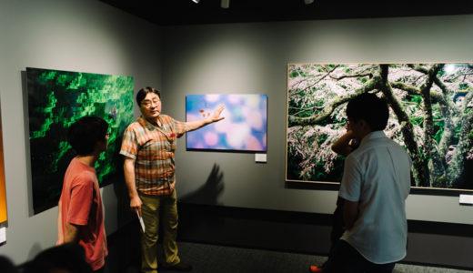 風景写真家 萩原史郎 先生の勉強会に参加してきました