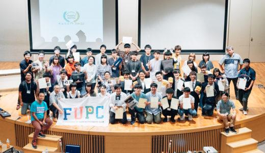 金沢工業大学が初優勝。西日本フォトマッチインターカレッジ2019