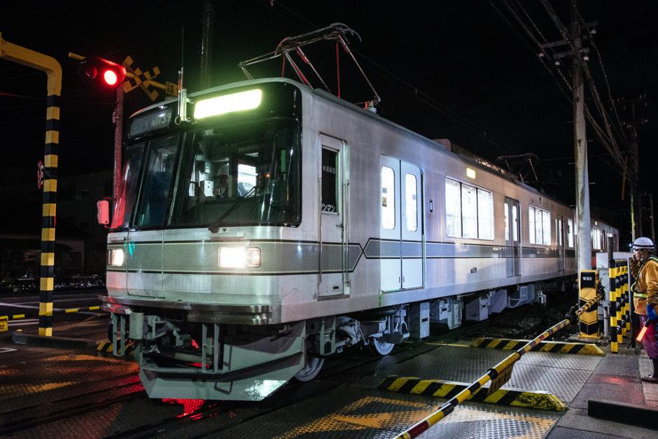 メトロ 車両 東京