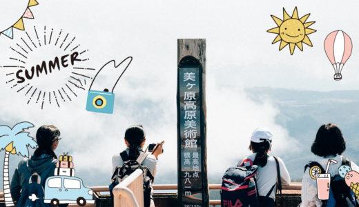写真部の夏季合宿2019