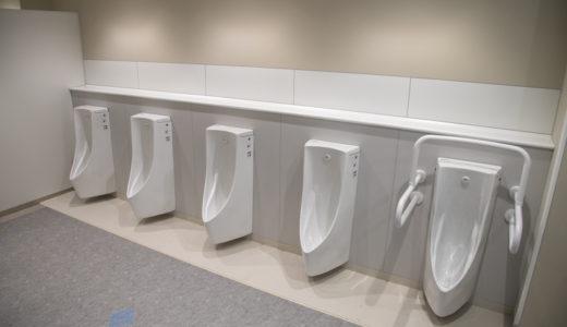 リニューアル前の自習室のトイレに潜入してみた