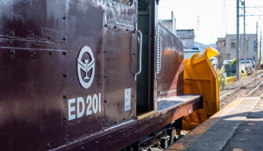 北陸鉄道ED201の試運転を撮ってみた!