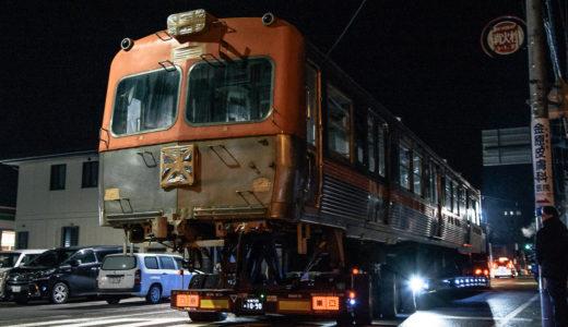 北鉄浅野川線の引退車両が陸送されました