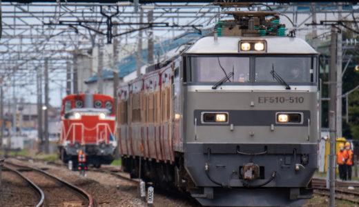 えちごトキめき鉄道413系甲種輸送